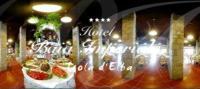 Hotel Baia Imperiale foto 2